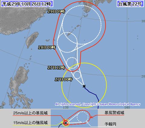 Typhoon22